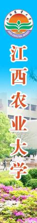 江西农业大学对联大图